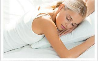 Подушка ортопедическая или классическая для сна на животе