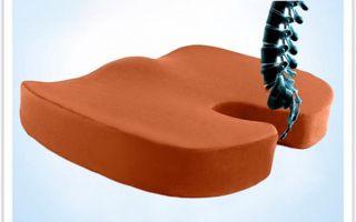 Когда для копчика необходима ортопедическая подушка