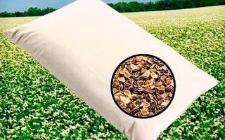 Как выбрать подушку с наполнителем гречневая лузга